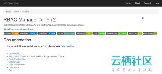 北哥这篇文讲解yii2权限扩展(yii2-admin) - 上部-