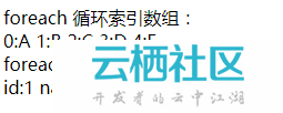 php语法-----03 php 数组相关-