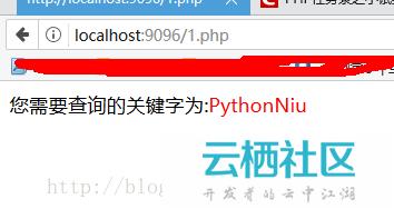 PHP任务录之小试身手--略通道途-