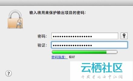 PHP实现IOS消息推送-