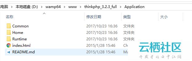 ThinkPHP初学者:Win下的开发环境搭建-