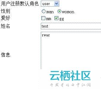 【共享】codeigniter配置类库-
