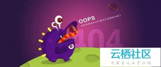 你了解Linux内核Oops的妙用吗-