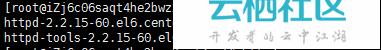 查看Linux 、Apache 、 MySQL 、 PHP 版本的方法-