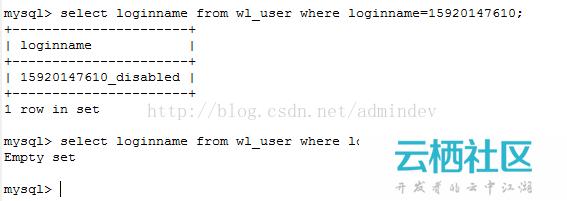 Mysql查询条件加引号与不加引号的区别-