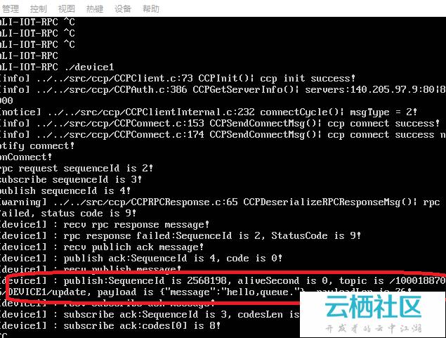 小白学习IOT之模拟设备[CCP协议]消息队列上报-