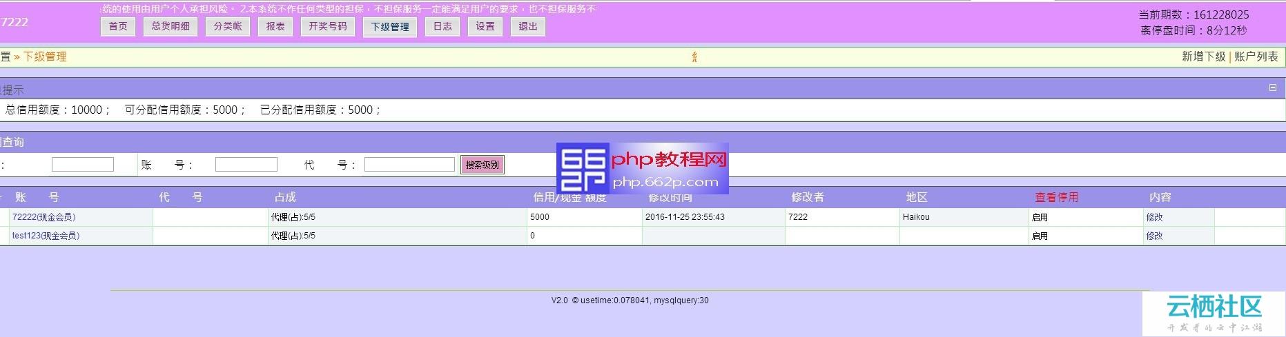 七星彩网站代码出售,100%开源,纯代码出卖-