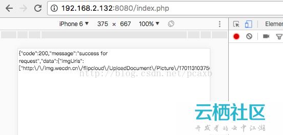 PHP从环境搭建到编写简单接口-