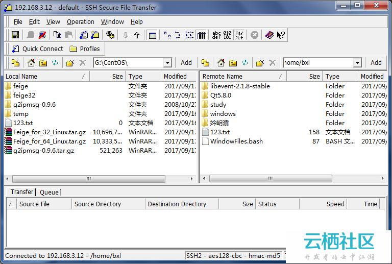 Linux远程SSH终端和文件传输工具-