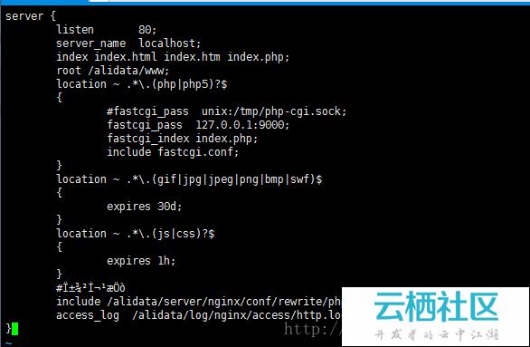 Centos下配置Nginx+PHP+Mysql服务器-