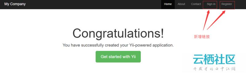 用户管理模块yii2-user-