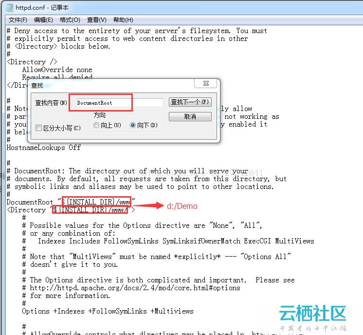 WampServer中的配置文件怎么用Notepad++打开?-