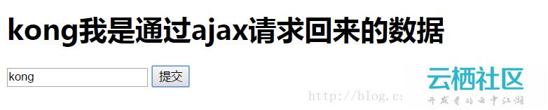 Ajax原理介绍(结合php示例)-