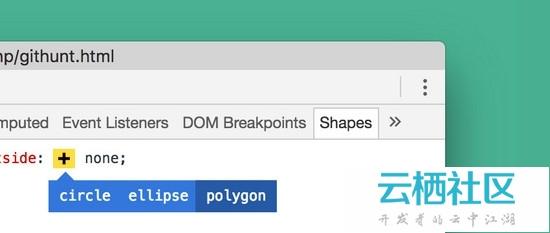 聊聊CSS Shapes规范的下一个版本-