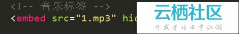 html基础标签(一)-