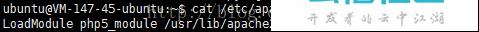 ubuntu14.04 LTS64位服务器搭建php网站环境,亲测可用-