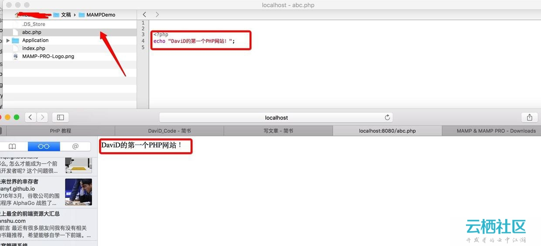 小白学习Mac版的PHP-