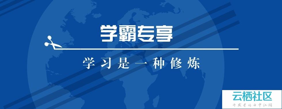 CSDN学霸课表微信公众号<a href=