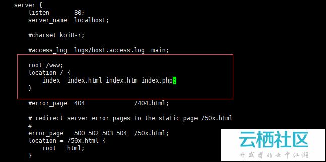 搭建php-nginx环境-