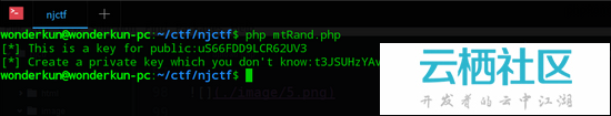 php的随机数的安全性分析-