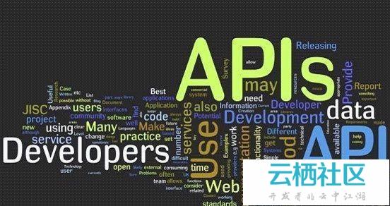 干货   Api 体系架构分享(下)-